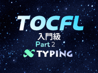 TOCFL入門級 Part 2
